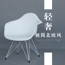 Fashion Modern Design Plastic and Metal Steel White Dining Side Chair commecial White Loft Chair Home popular leisure Cafe Chair(China)