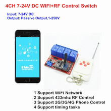 Hot 9V 12V 24V DC wifi Remote Control Switch Network Relay Timer interruptor, RF 433mhz Wireless Lamp Switches by Cellphone APP