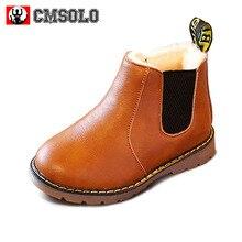 CMSOLO Fashion Martin Warm Boots For Girls Short Plush Boys Kids Children Footwear Snow Brown Outdoor Rome Non-slip Boots Girls