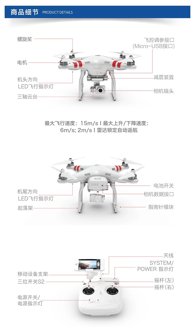 Dji Phantom Big Fairy 2 For Visio N Remote Control FPV Drone DJI RTF Quadcopter Stabilization HD Camera Helicopter In RC Helicopters From Toys