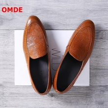 OMDE Loafers Luxury Brand Leather Shoes Men Embossing Boat Shoes Fashion Slip On Mens Shoes Casual Flats Men's Wedding Shoes christia bella men s leisure leather flats shoes brand designer metal toe slip on boat shoes zebra pattern charm men party shoes