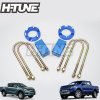 H TUNE 25mm Front Strut Spacer 51mm Rear Suspension Block Lift Kit 4WD For Ranger T6 BT50 2012+