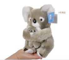 small cute new plush koala toy high quality koala doll gift about 23cm