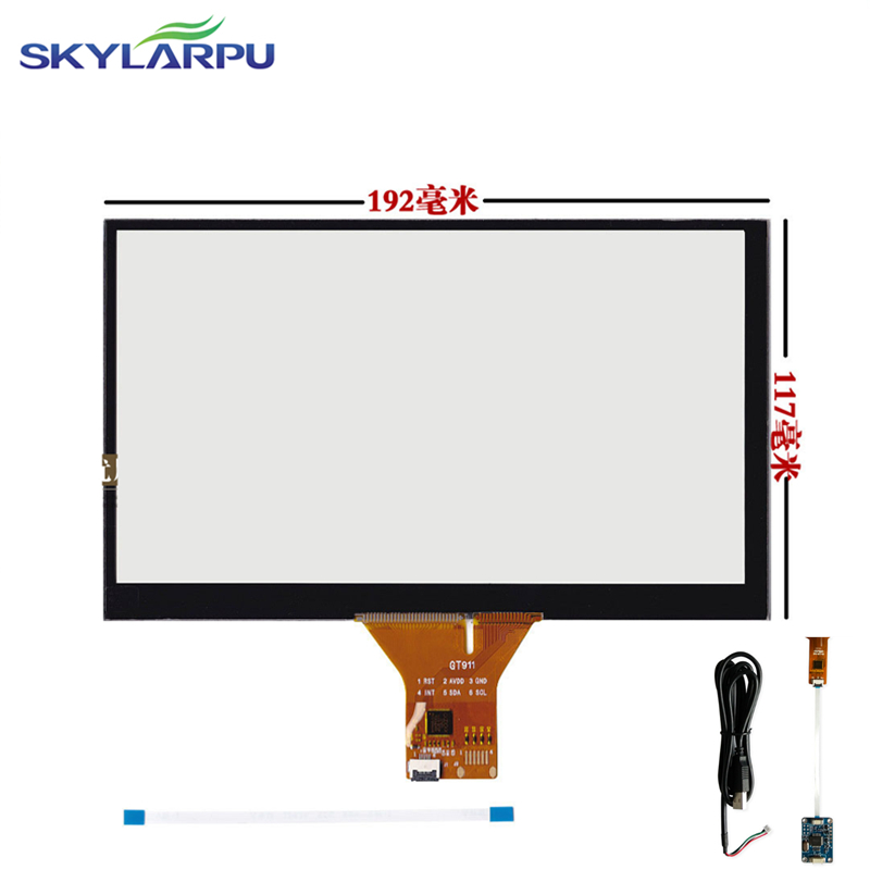 skylarpu 192*117mm Touch screen Capacitive touch panel Car hand-written screen Android capacitive screen development 192mmx117mm