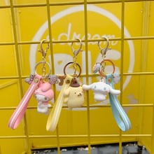 Pudding Dog Keychain My Melody Big Eye Frog Key chain Pendant for Men's And Women's Wallets Creative Gifts For Children Key ring