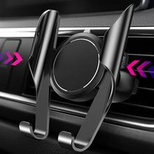 NEW Car Phone Holder 360 Rotation Holder