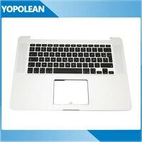 AZERTY раскладка клавиатуры Полный Новый Topcase Для Apple MacBook Pro 15 retina A1398 Упор для рук верхнюю крышку чехол с французским Fr Клавиатура год 2012