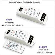 CV один Цвет светодиодный pwm регулятор контроллер 3 канала Выход 8A* 3CH с Беспроводной RF remoteDC5V-24V