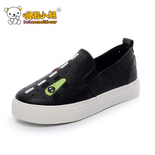 summer children hole hole shoes black real   men's shoes leather shoes hollow out shoes