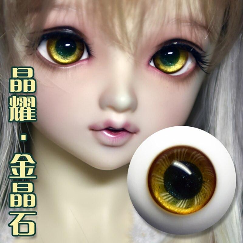 Bybrana Bjd eyeball sd doll glass eye imitation resin eye gold