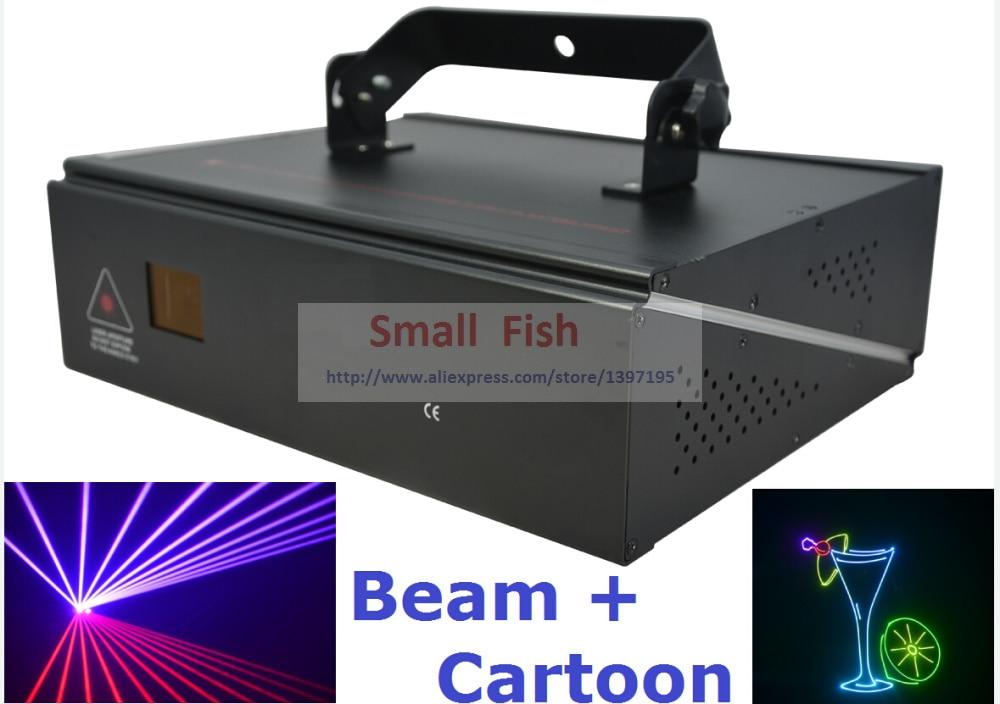 DMX+ILDA+2D Multi Color 1W RGB Beam Animation Laser Light / DJ Lights / Stage Lighting / Laser projector Disco Effect Machine aucd fulcolor animation 12ch dmx512 ilda