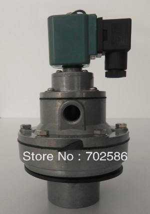 "G1 1/2"" embedded pulse valve--XQPC brand"