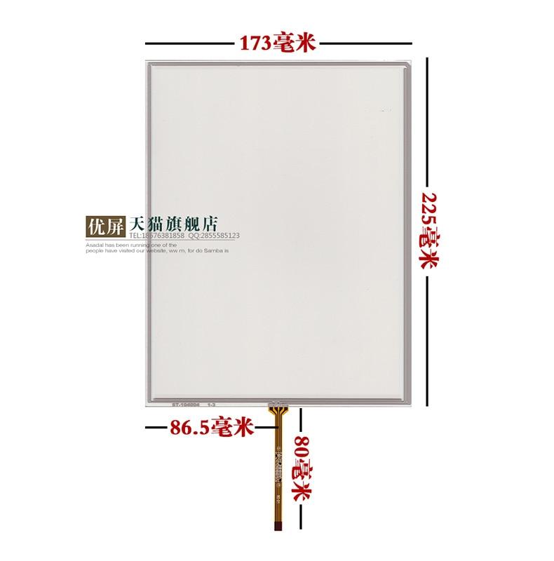 original new Symbol SW95 MC9590 data acquisition touch screen 70*95