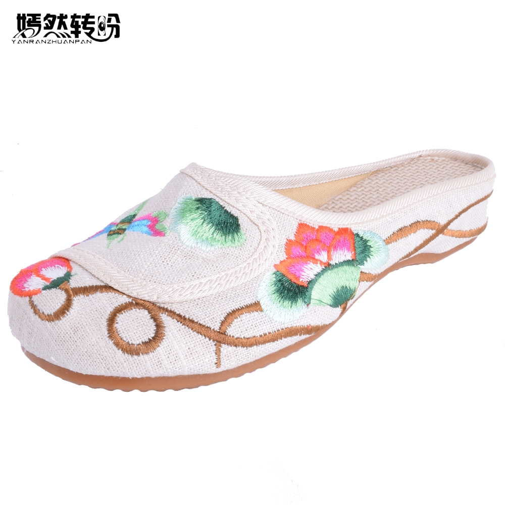 New Arrive Embroidery Slippers Chinese Style Women Lotus ...