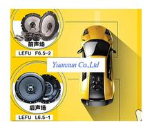 Car audio conversion 569 inch speaker package lossless audio amplifier car amplifier speaker Package