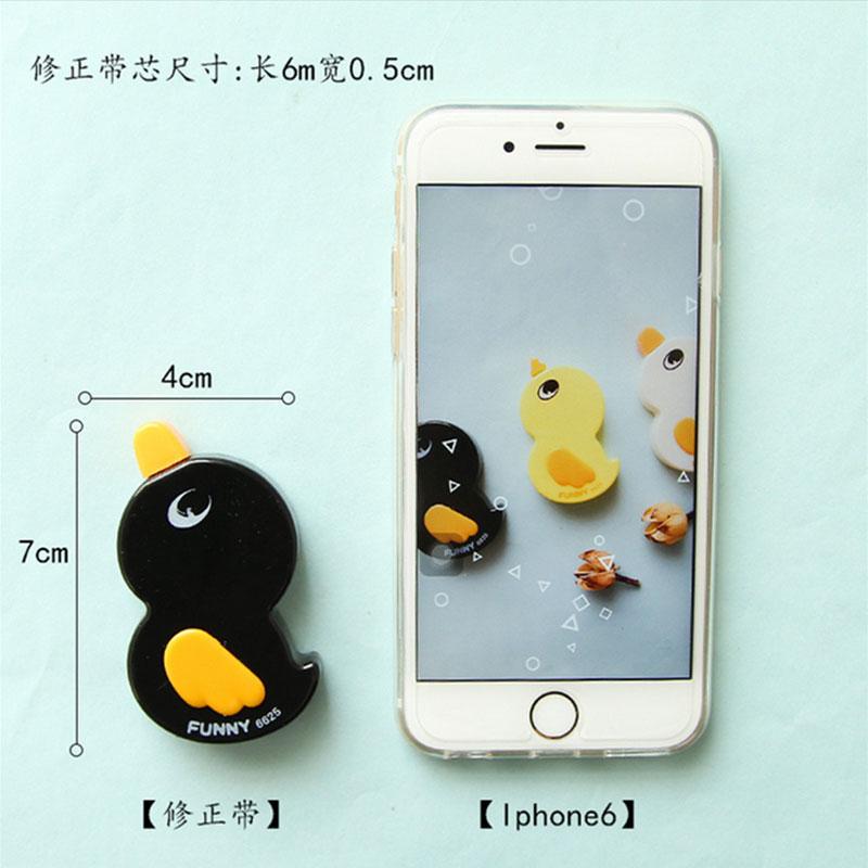 Купить с кэшбэком 1X 6m Cute Little duck Correction Tape material escolar Kawaii Stationery Korean Novelty School office Supplies child gift