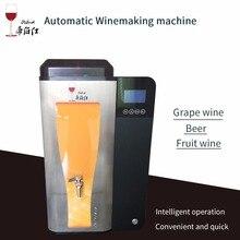 10l 맥주 양조 기계 맥아 농축 효모 홉 홈 양조 장비 통합 기계 양조 호손 체리 포도 와인
