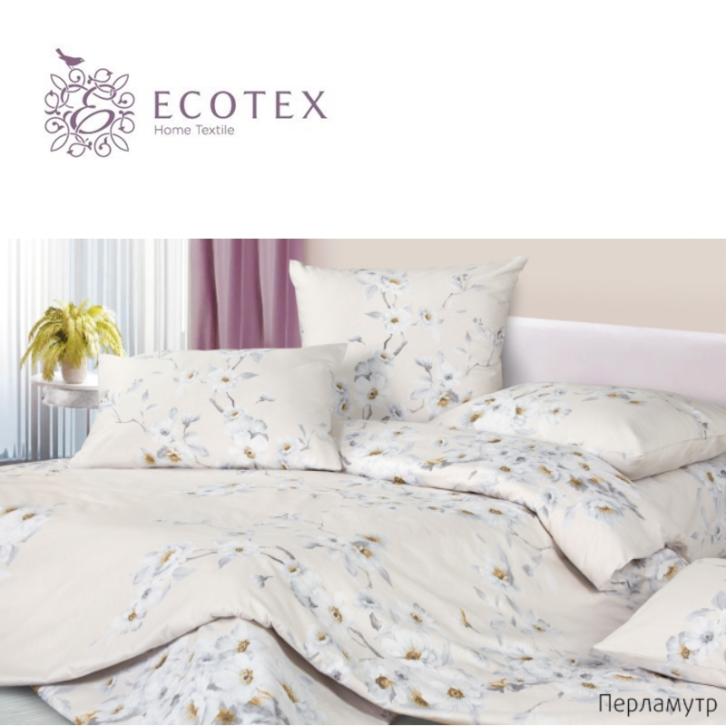 Bed linen Pearl, 100% Cotton. Beautiful, Bedding Set from Russia, excellent quality. Produced by the company Ecotex 3 pcs set baby bedding set for cot cotton soft no irritation baby bed set quilt cover cot sheet pillow case newborn bedding