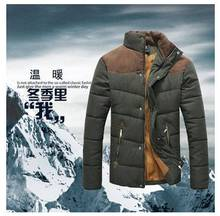 2014 men casual cotton padded jacket hit color stand collarslim fit coat outwear clothes for male chaquetas hombre S706