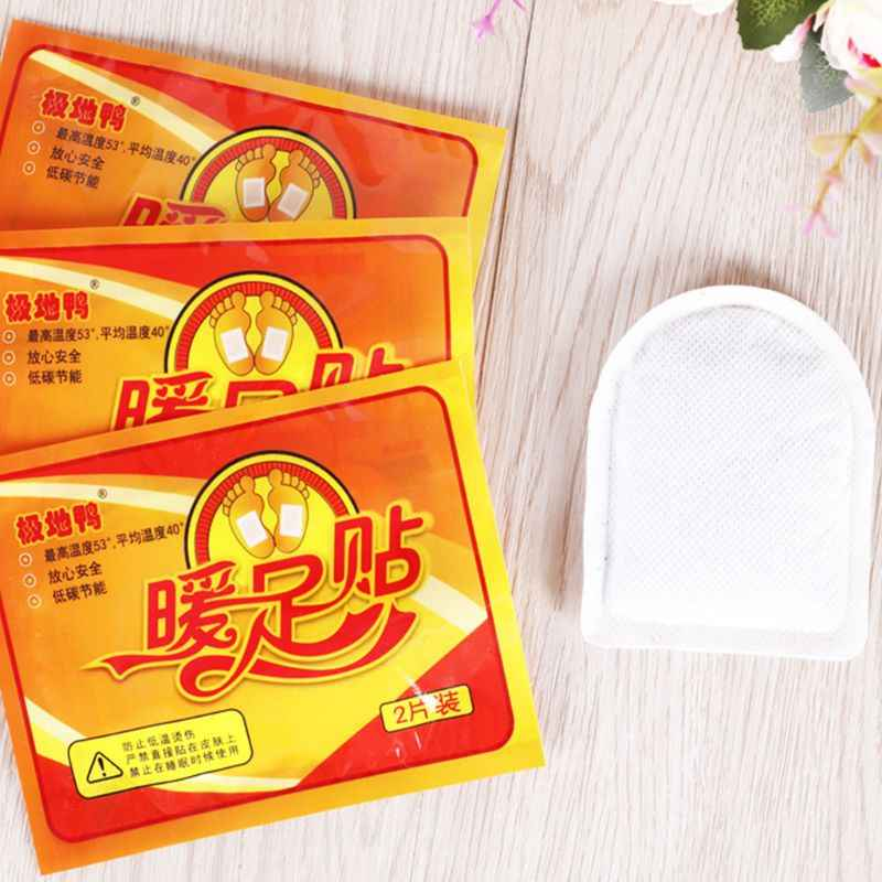 2Pcs/Pair Winter Foot Warmer Sticker 8 Hours Strong Lasting Heat Pad Insole Adhesive Patches Paste Feet Care Tool