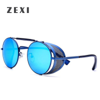 ZEXI Unisex Blue Color Steampunk Goggles Men Women Iron Steampunk Sun Glasses Round Circle Retro Lens