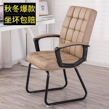Computer Chair Home Lazy Office Chair Staff Conference Student Dormitory Chair Modern Simple Backrest Chair 3 pcs folding chair train chair bring writing board chairs one chair office chair plastic chair student teaching