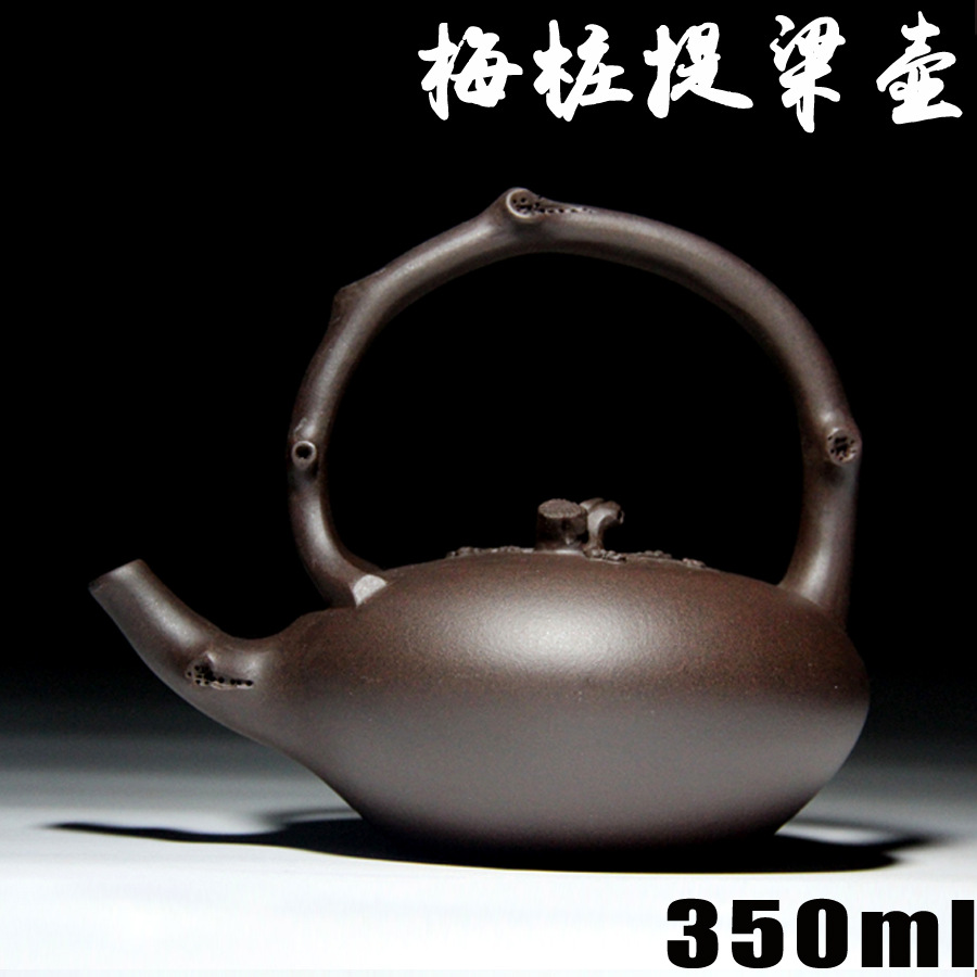 Authentic Yixing Zisha masters handmade teapot ore old purple clay teapot plum pile retail mixed batch of 0718
