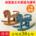 XXXG Zakka Мини ностальгия Троян модель небольшие деревянные украшения лошадка-качалка, игрушки куклы аксессуары BJD стул