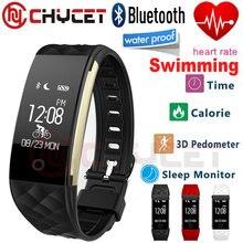 Chycet оригинальный S2 Bluetooth Smart Band Браслет Heart Rate Мониторы IP67 Водонепроницаемый SmartBand браслет для Android IOS Телефон