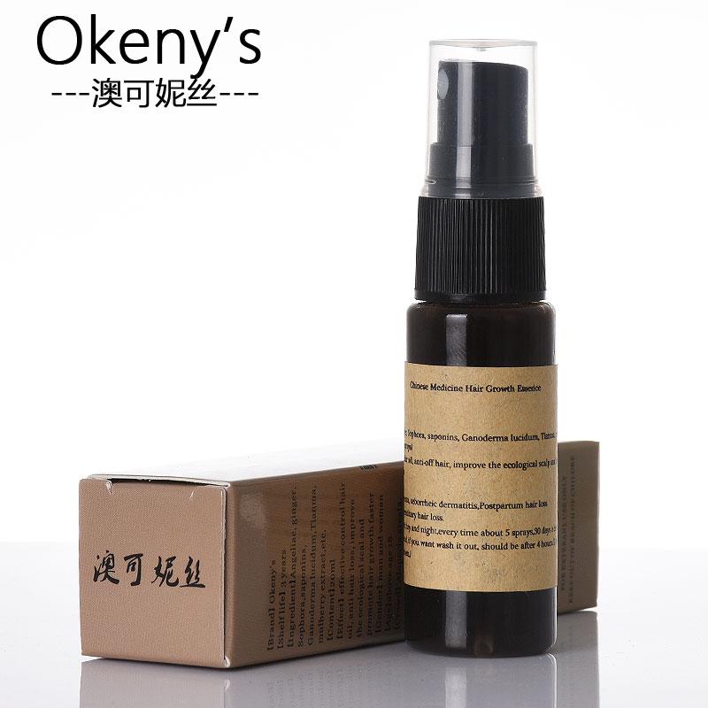 Organic Fast Hair Growth Essence Liquid 20m Products Yuda Pilatory Anti Gray Hair Spray Shampoo Serum Hair Loss Treatment 1