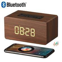 Bluetooth Speaker Digital Alarm Clock Wooden, V4.2 Wireless 6W Dual Driver Speakers, 1500 mAh, LED Time Display, TF Card Aux