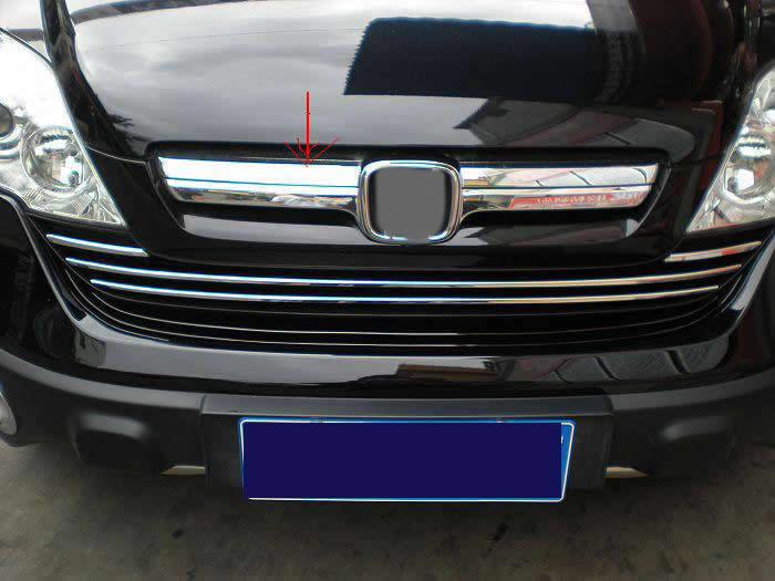 Chrome Front Grille Center Trim Honda CRV CR-V 2007 2008 2009