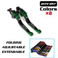 8 Colors CNC Motorcycle Brakes Clutch Levers For KAWASAKI ER6F ER 6F 2009 2010 2011 2012