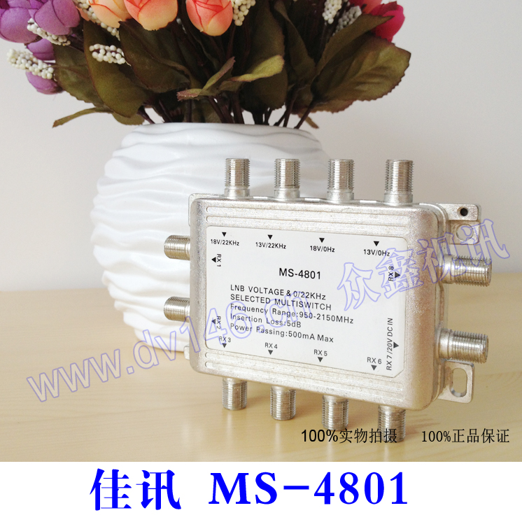 Jasion Multi Switch MS-4801 Four Eight 4 Four Eight 8 LNB Machine with Power SupplyJasion Multi Switch MS-4801 Four Eight 4 Four Eight 8 LNB Machine with Power Supply