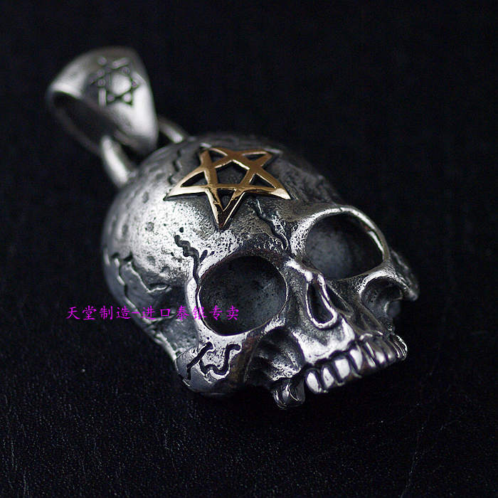 Thailand imports, boys star seal domineering skull Silver Pendant thailand imports cool black star silver pendant