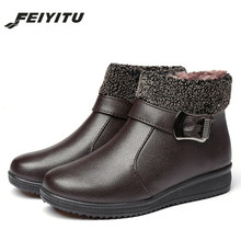 feiyitu Women Winter Boots Warm Leather Snow Ankle Boots Female Shoes Australia Plush Insole Waterproof Buckle Strap Botas Mujer цена 2017