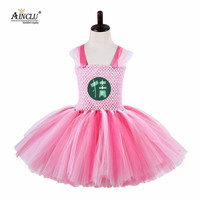 Girls Tutu Dress for My Little Girl Toddler Pony Costume for Birthday Party Halloween Dress Up Classic Girls Cosplay Costume