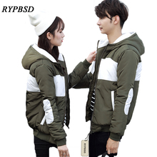 Mens Thick Winter Warm Hooded Down Jacket Korean Men Women Young Parkas Men Jacket Hooded Male Jackets Parka Casual Wadded Coat
