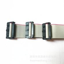 Xiang2018102702 xiangli Мода ide-кабели терминал провода 7 цветов Размер: 21x17x5 см 69,99