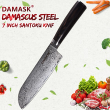 DAMASK Santoku Damascus Steel Knife High Hardness G10 Color Wood Handle Japan Kitchen Knives Meat Cleaver Slicing Chef