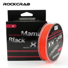 RockCrab Model Black Mamba 8X Sequence 150M 164Yards Eight Strands 10-81LB PE Line Braided Fishing Line Tremendous Robust Tremendous Clean