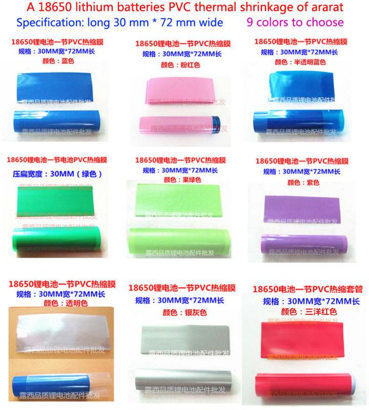 100 pcs 18650 invólucro da bateria bateria bateria transparente azul bainha de isolamento de calor filme de PVC encolhível calor manga retráctil