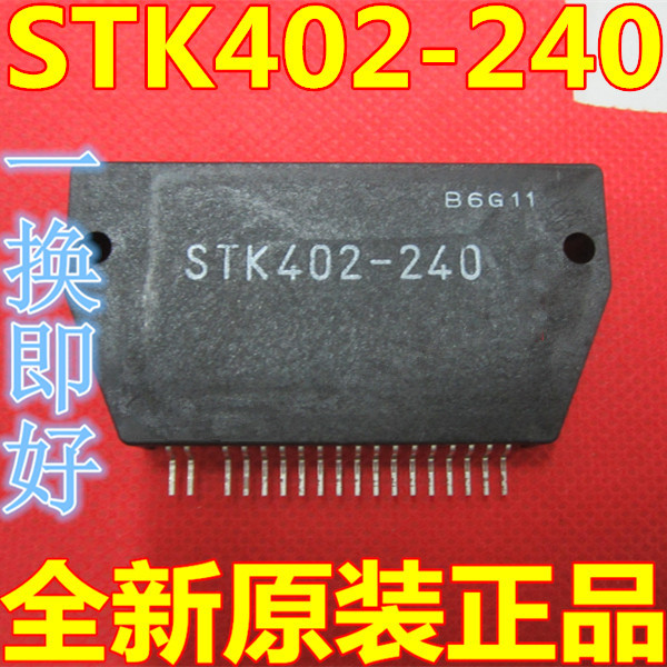 Stk402 240 1pcs