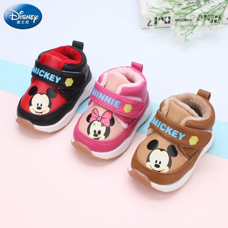 2018 Winter New Disney Children's Cotton Shoes 1 - 3 Years Old Boy Outdoor Non-slip Plus Velvet Thick Girls Cotton Shoes