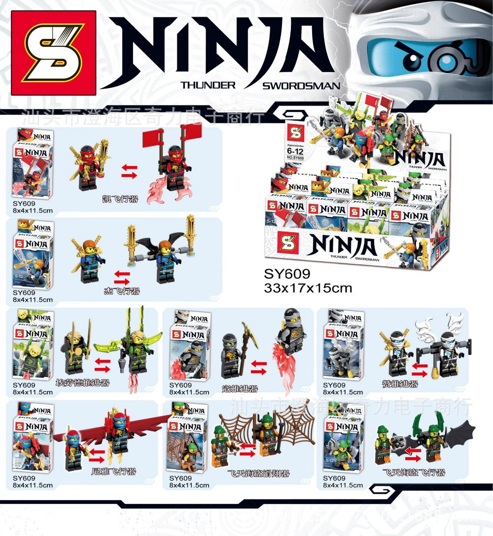 SY609 Super Heroes Ninja Minifigures Zane Kai JAY Lloyd Skylor Wrayth 8pcs lot Building font b