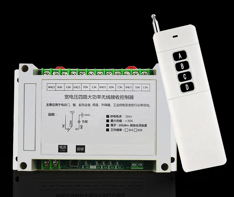 AC220V 380V 4CH 30A relay RF Wireless Remote Control System / Motor and electric door Learning code receiver Smart home