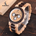 BOBO VOGEL Luxus Holz Uhr Männer Chronograph Militär Quarz Armbanduhren relogio masculino männer Große Geschenk V-R08