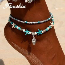FAMSHIN Vintage Shell Beads Owl Anklets For Women New Multi Layer Anklet Leg Bracelet Sandals Boho DIY Summer Charm Jewelry Gift