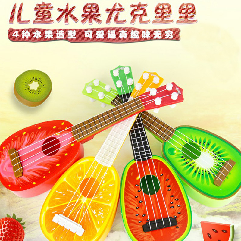 Childrens toys, fruit guitar, yore, four strings can play musical instruments, 1-6 year old gifts for intelligent toys.