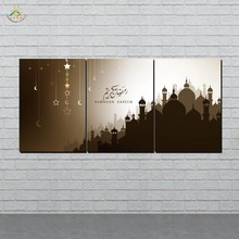 Picture And Poster Canvas Painting Modern Wall Art Print Pop Ramadan Islamic Holy Land Palace Pictures 3 PIECES